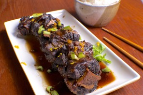 Chinese Oxtail